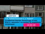 Барвиха 1 сезон (6-20) серия