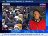 Украина. Майдан. Журналисту РТР вручили оскар в прямом эфире.